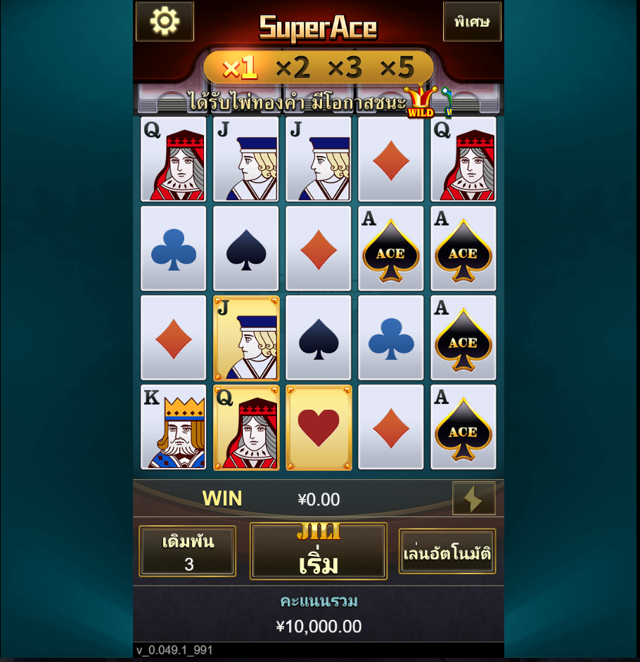 Maximize Self-Care Opportunities while Still Earning Extra Cash with Slot1234 Online Casino